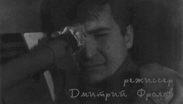 poster Dmitri Frolov